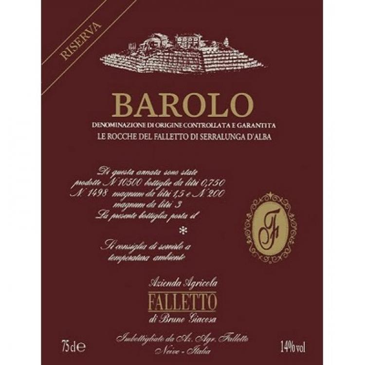 Bruno Giacosa Barolo Falletto Vigna le Rocche Riserva  2011 (6x75cl)