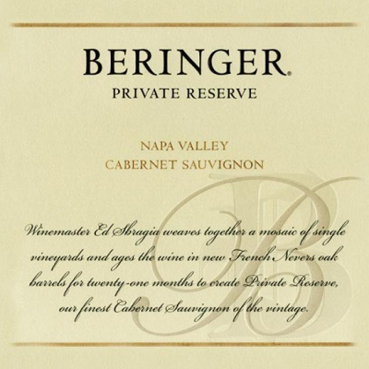 Beringer Napa Private Reserve Cabernet Sauvignon 2005 (6x75cl)