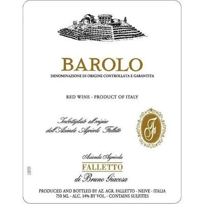 Bruno Giacosa Barolo Falletto 2014 (6x75cl)