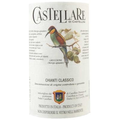 Castellare di Castellina Chianti Classico Riserva 2012 (6x75cl)