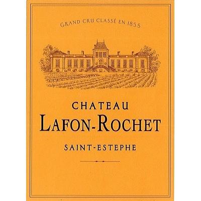 Lafon-Rochet 2017 (12x75cl)