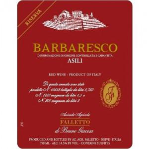 Bruno Giacosa Barbaresco Asili Riserva 2004 (6x75cl)