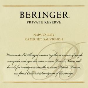 Beringer Napa Private Reserve Cabernet Sauvignon 2013 (6x75cl)