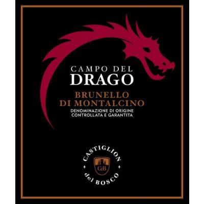 Castiglion del Bosco Brunello di Montalcino Campo Drago 2015 (6x75cl)
